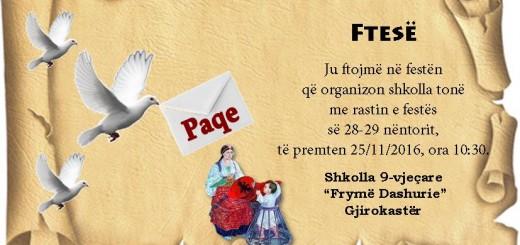 Πρόσκληση.jpg2