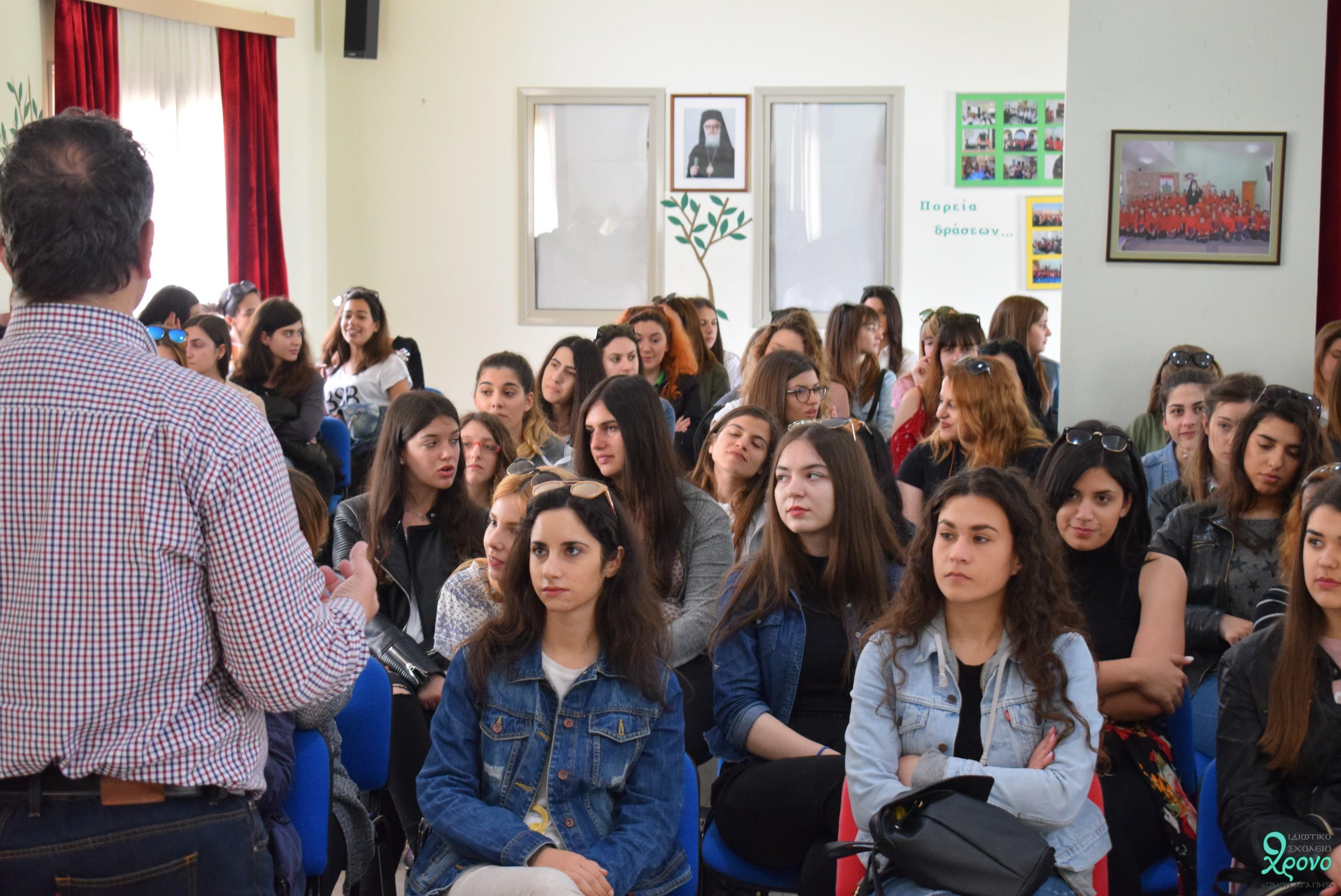 Επίσκεψη φοιτητών από το Πανεπιστήμιο Ιωαννίνων
