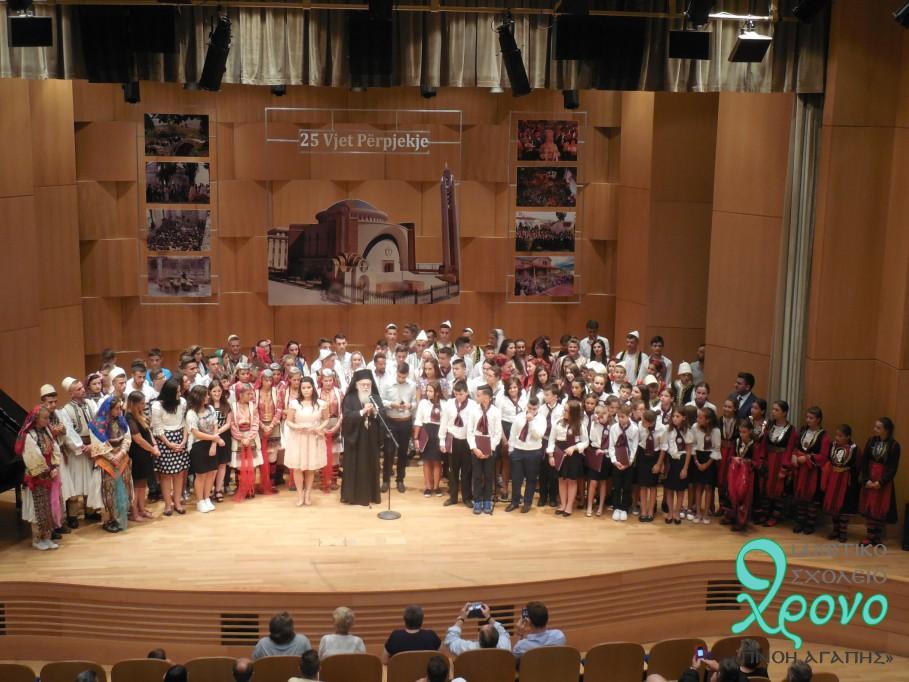 25 χρόνια από την ενθρόνιση του Αρχιεπισκόπου Αναστάσιου