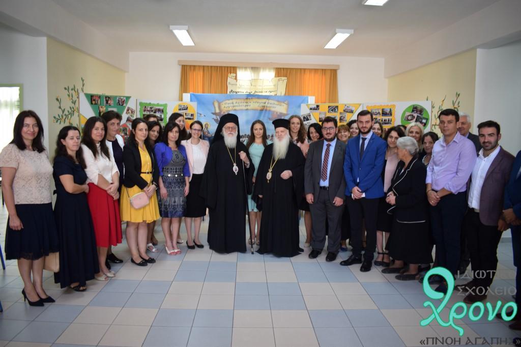 Επίσκεψη Αρχιεπισκόπου Αναστασίου