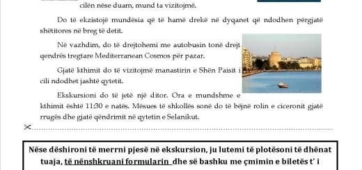 Εκδρομή Θεσσαλονίκη με μητέρες 14.10.2017.pub αλβανικά