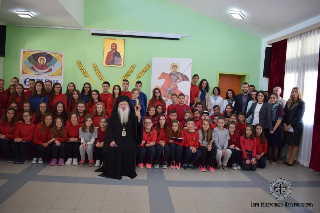 Γιορτή Αγίου Δημητρίου