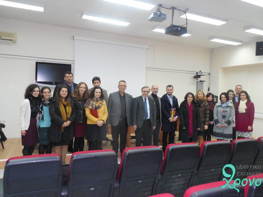 Επίσκεψη εκπαιδευτικών στο Πανεπιστήμιο Ιωαννίνων