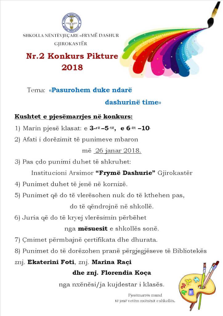 20ς Διαγωνισμός ζωγραφικής 2018.jpg2